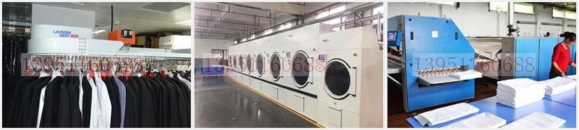 酒店洗衣房配置方案