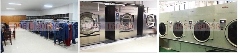 企业工作服洗衣房配置方案