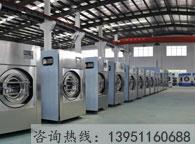 如何降低洗衣房费用